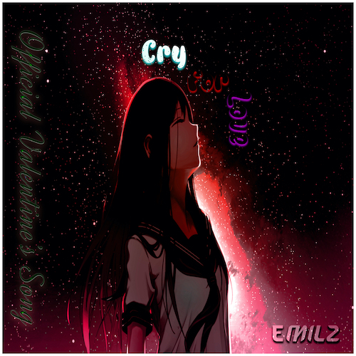 Emilz - Cry For Love