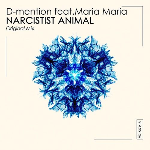 D-mention, Maria Maria