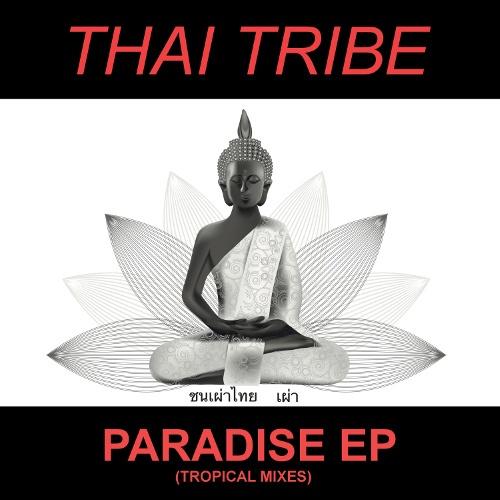 Thai Tribe